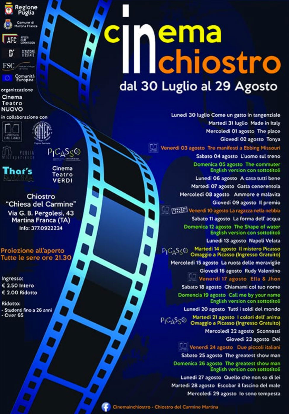 Cinema Inchiostro