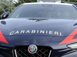 carabinieri giulia nuova