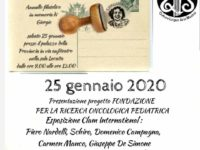 IMG 20200119 191211